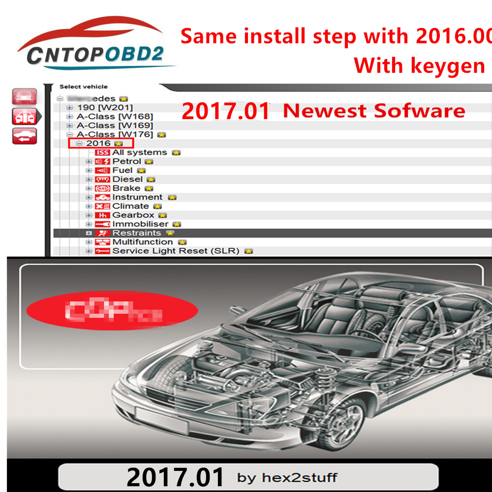 2017.1 / 2016.R0 with Keygen Add cars To 2017 For Multidiag Pro MVD Support More Cars Trucks OBD2 Diagnostic Tool 2016.00