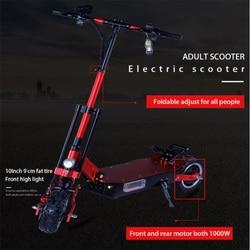 Skuter elektryczny 5000W Patinete Electrico Adulto E skuter elektryczny rower bateria litowa Samsung Hulajnoga Elektryczna Escooter 3