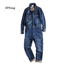 Spring And Autumn Men's Denim Jumpsuits Long Sleeve Lapel Overalls Blue Jeans Hip Hop Cargo Pants Fashion Freight Trousers