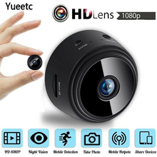 Mini WIFI Camera HD 1080P micro Video Camera Wide-angle Lens Infrared Night Vision Network Intelligent Monitoring Home Security ahwvse home security camera 1080p ahd camera module with wide angle 3 7 mm lens