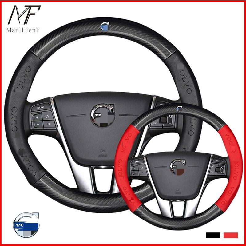 ManH FenT Carbon Fiber Leather Car Steering Wheel Cover For Volvo XC90 S80 XC60 S90 V70 V50 S40 V60 XC70 V40