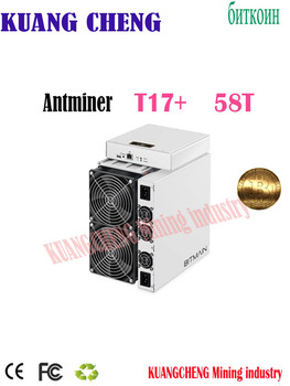 USED OLD MINER BTC BCH Miner ANTMINER T17+  Miner 58T  With PSU Economic Than Antminer S9 S11 S15 S17 T9+ T15 T17 WhatsMiner M3X 1