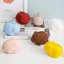 Fashion Portable Coin Purse Female Mini Cute Key Bag Fun Animal Silicone Simple Student Small Wallet