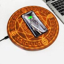 Círculo mágico sem fio carregador 10 w carga rápida sem fio para uso com apple x samsung s9 xiaomi redmi para huawei honra qi sem fio