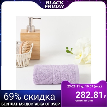 Terry towel 50x100 cm, light lilac, 100% cotton, 400g / m2 4973288