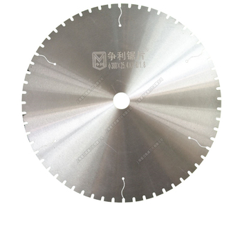 Metal cutting sheet cutting machine cutting machine circular saw blade special cutting stainless steel thin wall tube blade