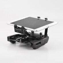 タブレットブラケットdji mavicミニproの空気スパークmavic 2 ズームドローンコントローラモニタークリップマウント電話ホルダーアクセサリー