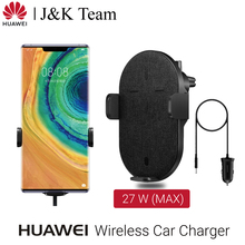 HUAWEI SuperCharge Wireless Car Charger 27W For Huawei p30 Pro for Samsung Galaxy For iPhone X iPhone 11 For Huawei Mate 30 Pro