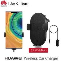 Huawei supercharge sem fio carregador de carro 27w para huawei p30 pro para samsung galaxy para iphone x iphone 11 para huawei companheiro 30 pro