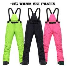 Лыжные штаны для женщин и мужчин, подтяжки для спорта на открытом воздухе, высокое качество, ветрозащитные, водонепроницаемые, теплые зимние Брендовые брюки для сноуборда