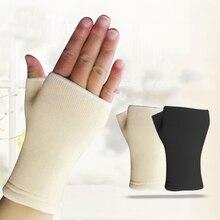 1 пара ультратонких вентилируемых запястья, защита от артрита, поддерживающая рукав, перчатка, упругая ладонь, поддержка запястья s