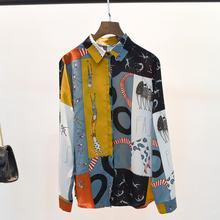 Женская винтажная блузка с отложным воротником свободная однобортная