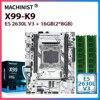 MACHINIST X99 desktop motherboard LGA 2011-3 kit with xeon E5 2630L V3 processor and 16G(2*8G) DDR4 RAM memory mainboard X99-K9 1
