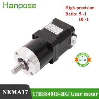 NEMA17 engranaje planeta motor 17HS8401S-HG 42 alta precisión reducción paso a paso motor caja de cambios 1.8A 52N.cm 48mm relación 51 101