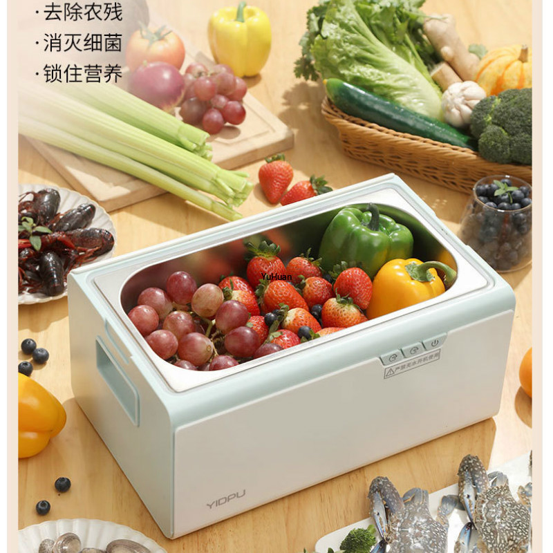 Household Full Automatic Vegetable And Fruit Washer  Ultrasonic Sterilize Fruit And Vegetable Washer Vegetable Washer