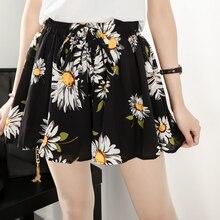 Fashion Shorts Summer 2020 Women Chiffon Skirt  Wide Trousers  Large Size Casual Loose Printing Short Pants цена и фото