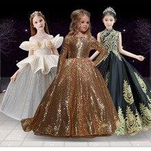 Свадебное платье для девочек; vestidos de fiesta de noche; нарядные вечерние бальные платья принцессы; Одежда для девочек; Детский костюм для первого причастия