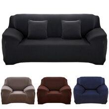 21 цвет на выбор, однотонный чехол для дивана, растягивающийся чехол для дивана, чехлы для дивана на двоих, чехлы для полотенец