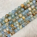 Бусины из голубого камня кальцита Аргентины, бусины из натурального драгоценного камня для изготовления ювелирных изделий, нить 15 дюймов, о...