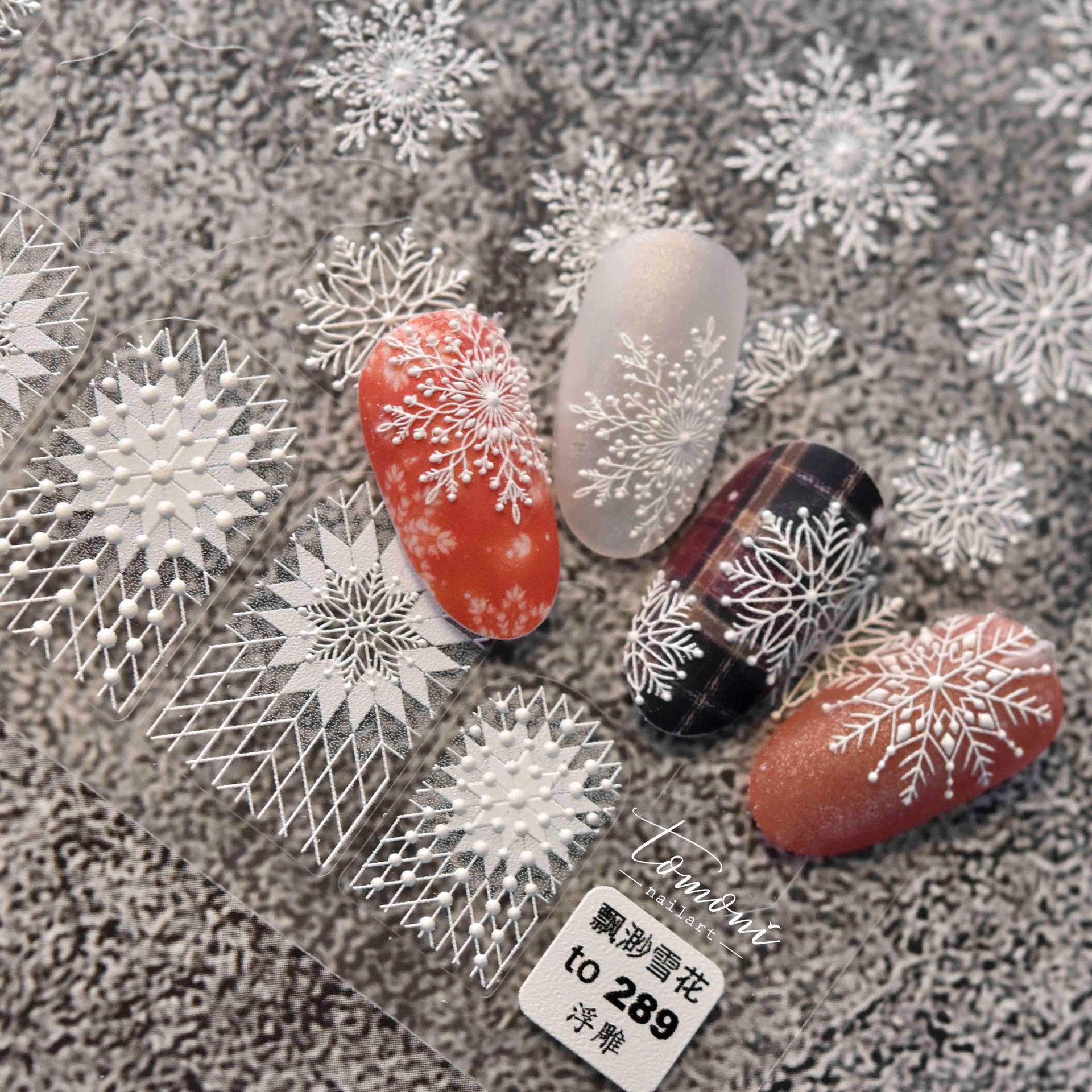 New craft nail stickers Japanese stickers 5d nail stickers three-dimensional snowflake stickers
