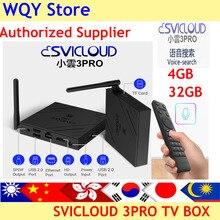 [حقيقية] 2021 أحدث Svicloud 8k UHD مربع التلفزيون الذكية svicloud 3s/3plus/3pro لكوريا اليابان SG بلدي hk tw كاليفورنيا الولايات المتحدة تايلاند الفلبين