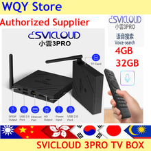 [Genuine]2021 Latest  Svicloud 8k UHD smart tv box svicloud 3s/3plus/3pro for KOREA Japan SG MY hk tw CA US thailand philippine