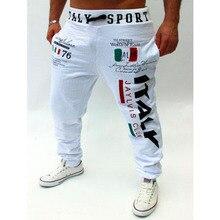 ; повседневные брюки с принтом итальянского флага; повседневные брюки больших размеров; высокое качество