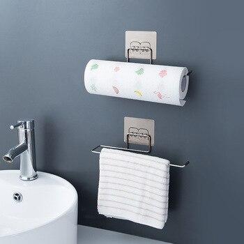 Stainless steel Self-adhesive Towel Holder Rack Wall Mounted Hanger Bathroom Hanging Hook Organizer