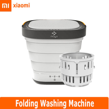 xiaomiPortable 110V 220V Floadable Clothes Underwear Panties Washing Machine Mini Washer Business Trip Travel With Dehydration