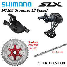 SHIMANO DEORE SLX M7100 Groupset MTB Mountain Bike 1x12-Speed 11-50T SL+RD+CSMZ90+KMCX12/CN-M7100 M7100 Shifter Rear Derailleur shimano x t r rd m9000 sgs 11s speed mtb bicycle rear derailleur long cage carbon leg