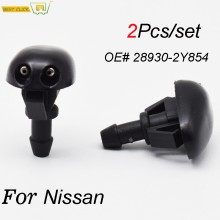 Misima Windscreen Wiper Washer Nozzle Jet For Nissan Navara D22 D40 Silvia 200sx S14 S15 Sentra B15 Sunny B13 B14 Pathfinder R50(China)