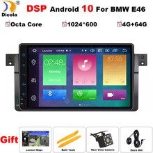 """DSP PX5 9 """"IPS 4G Android coche GPS para BMW E46 sedán Rover 75 1999, 2000, 2001, 2002, 2003, 2004 MG de ZT reproductor multimedia no DVD"""