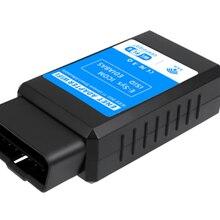 ICOM ENET адаптер WI-FI 2020 Новый диагностический инструмент Enet адаптеры WI-FI код ридер для коаксиального кабеля F G я серии диагностические инструме...