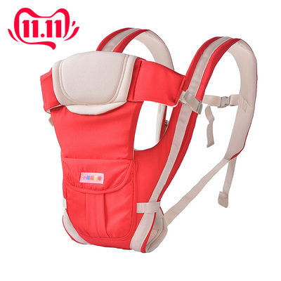 Baby Toddler Newborn Cradle Baby Carriers And Infant Slings Comfort Pouch Ring Sling Carrier Functional Shoulder-back Crisscross