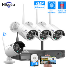 WIFI IP Bullet Camera 3MP 1536P 8CH NVR Wireless CCTV Security System Kit Infrared 4PCS Cam Remote Viewing 1T HDD