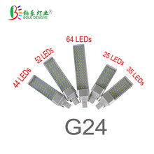 LED G23 G24 Ampoule 12W G24Q LED PL-C G24D LED Lumières G24D-1 G24D-2 G24D-3 CFL 26W Remplacement G24 Base Tubulaire AMPOULE LED(China)