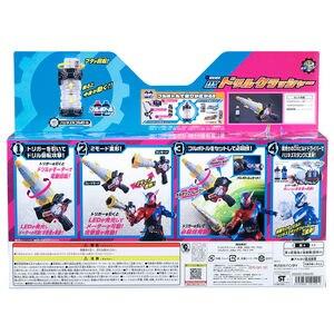 Image 2 - Kamens Rider Bouwen Boor Smasher DX Wapen Kan Worden Gekoppeld met Volledige Fles Action Figure Christmas Gift voor Kind
