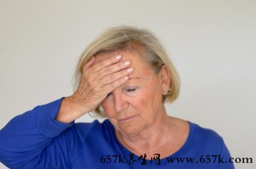 偏頭痛的癥狀 這些因素會引起偏頭痛
