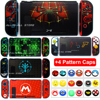 Cool Limited Edition Case Protective Shell Hard Skin Full Cover for Nitendo Nintendo Switch NintendoSwitch NS Console & Joy-Con 1