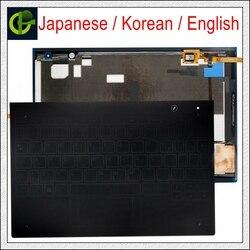 Coreano/japonês/inglês teclado para 10.1