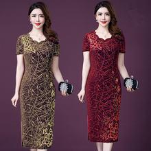 Высокое качество красивое весенне летнее женское платье Чонсам