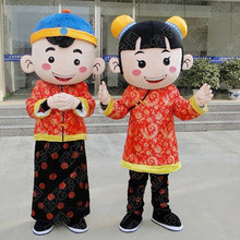 Chinese Children Kids Cosplay Mascotte Boy and Girl Adult Mascot Carnival Party Dress Halloween Performance Mascots цена и фото