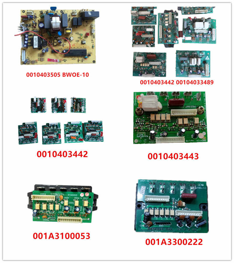 0010403505 BWOE-10   0010403442   00104033489   0010403443   001A3100053   001A3300024   001A3300222   DJG-C02-ZD-FP 11509000601 MZ-297