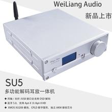 SU5 decodificador ES9038Q2M core DAC Bluetooth 5,0