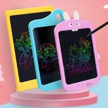 """Игрушки для рисования 8,"""" ЖК-планшет для письма стираемый планшет для рисования электронный безбумажный ЖК-планшет для рукописного ввода детская письменная доска для детей"""
