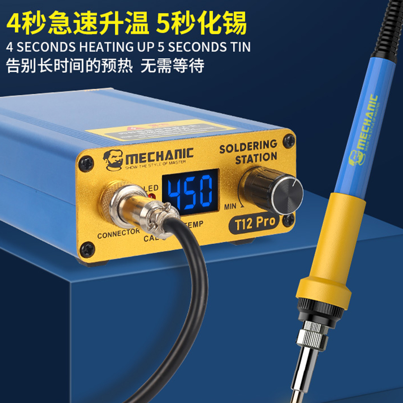 Tools : MECHANIC T12 PRO Soldering Station Fast Heating Thermostatic 72W Soldering Iron for Motherboard BGA PCB Repair