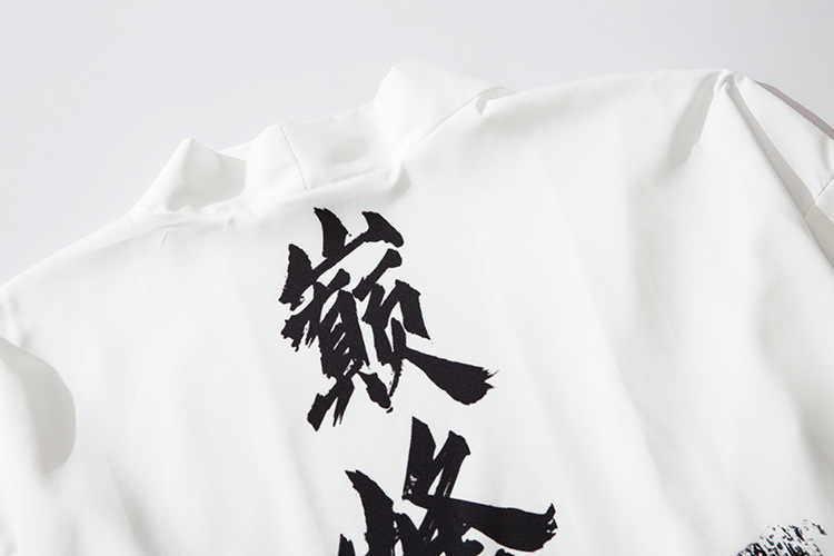Haori Veste kimono pour homme Imprim/é cardigan Blanc Taille M