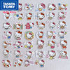 TAKARA TOMY fashion cartoon Hello Kitty 100 pieces of cute notebook stickers mobile phone case waterproof stickers