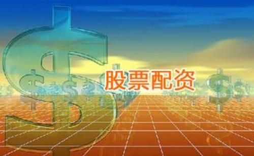 北京股票配资怎么配才更加合理呢?