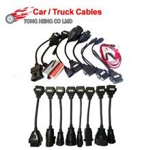 مجموعة كاملة من 8 كابلات سيارات وكابلات شاحنات واجهة أداة تشخيص OBD OBD2 لـ TCS Pro Plus متعددة الوظائف MVD شحن مجاني